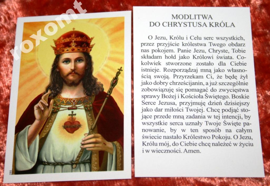 Ježiš Kristus Król + Modlitba obraz svätca