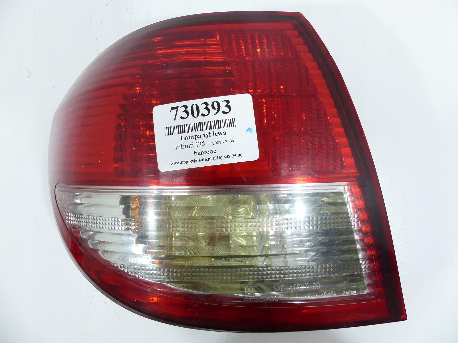 infiniti i35 02-04 лампа сзади слева