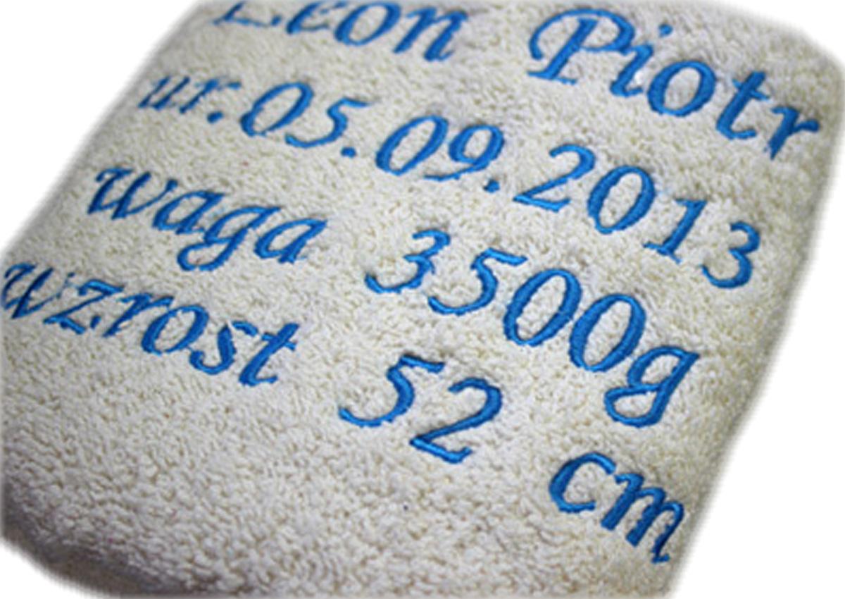 Полотенце 70x140 с вышивкой, подарок для новорожденных