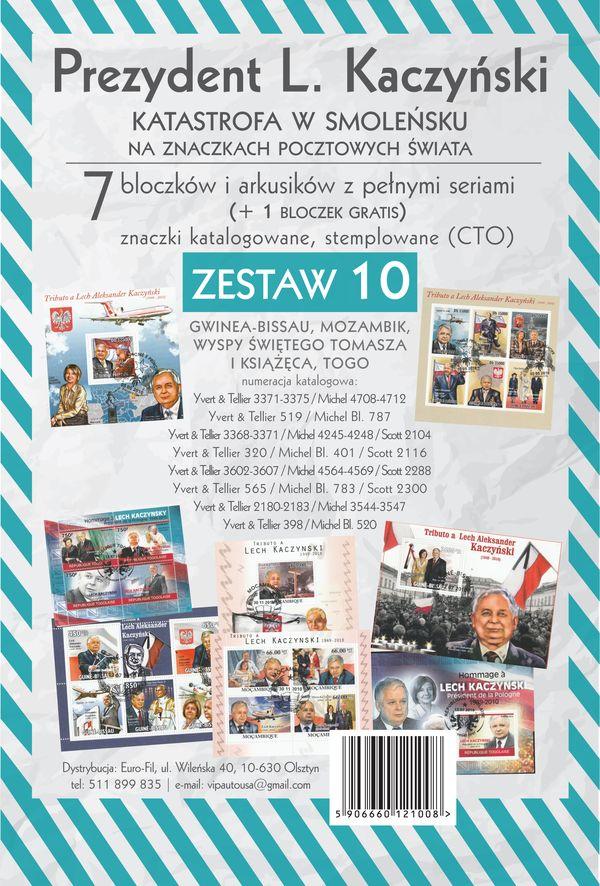 Купить ПРЕЗИДЕНТ КАЧИНЬСКИЙ Пакет 8 блоков, марочных листов 10 на Otpravka - цены и фото - доставка из Польши и стран Европы в Украину.