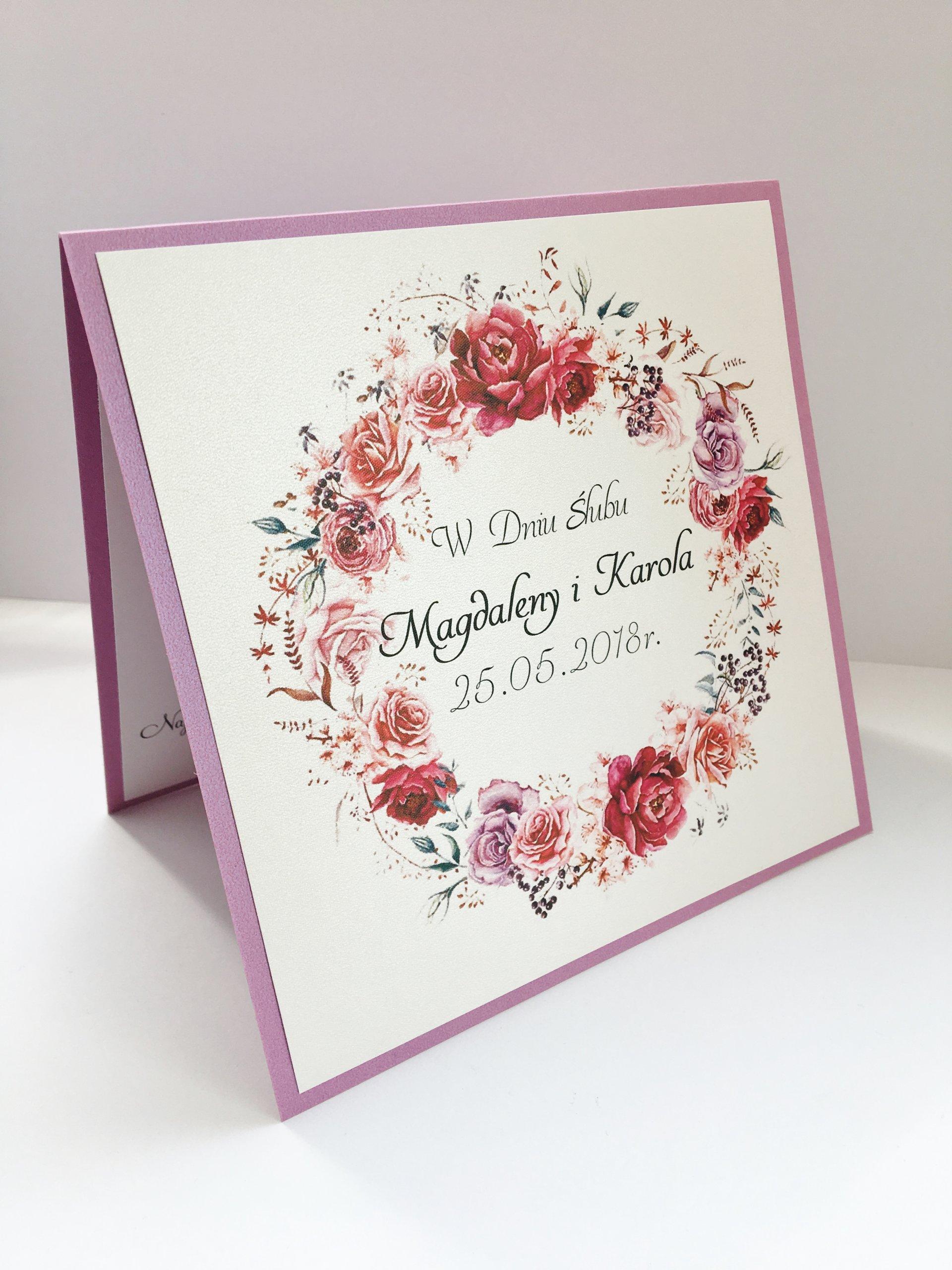 Как начать поздравление на свадьбу на открытке