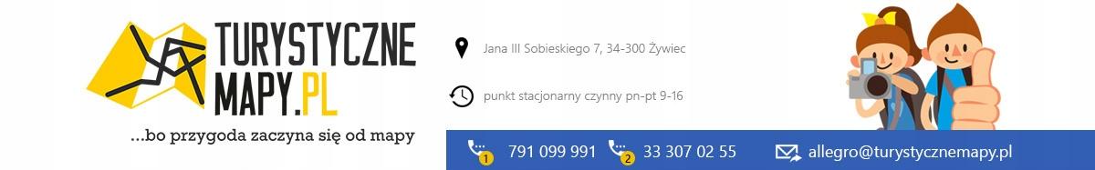 ЮРА КРАКОВСКО-ЧЕНСТОХОВСКАЯ карта 2017 24 часа