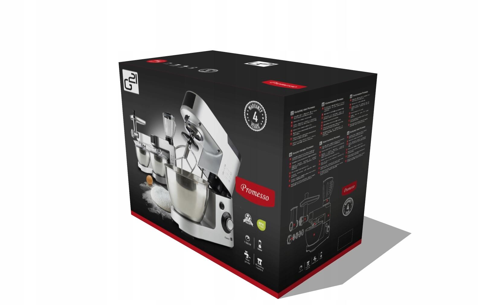 Миксер многофункциональный планетарный для кухонного комбайна Вес (с упаковкой) 9 кг