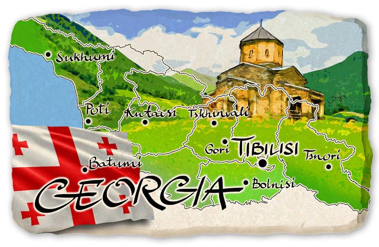 фото с надписью грузинки приложение, которое