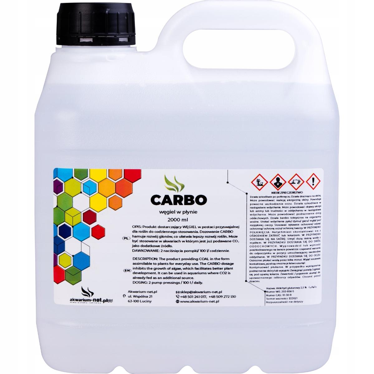 КАРБО 2,5% 2000 мл (КАНИСТРА)