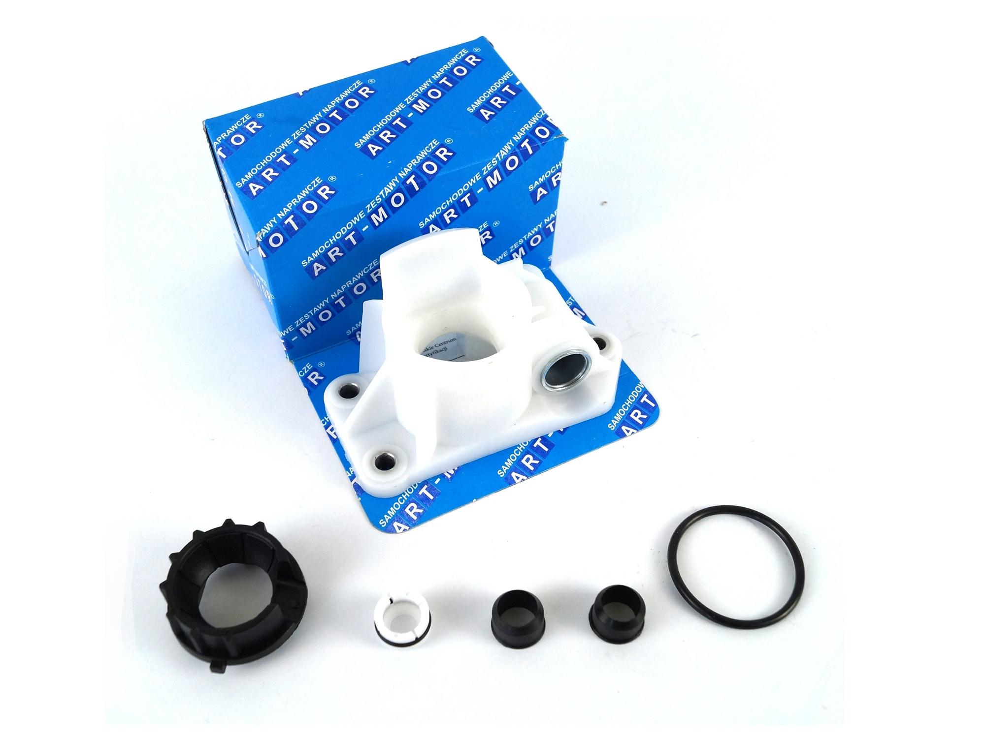 комплект ремонтный рычага изменения передач seicento