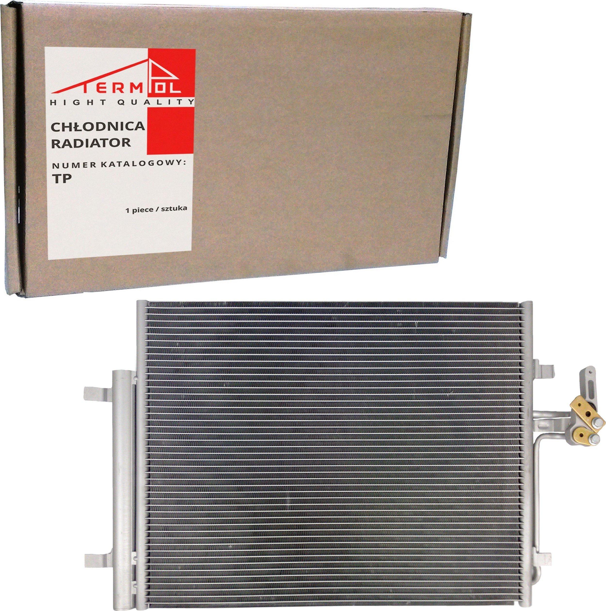 радиатор кондиционирования воздуха ford mondeo мк 4 iv 2007-