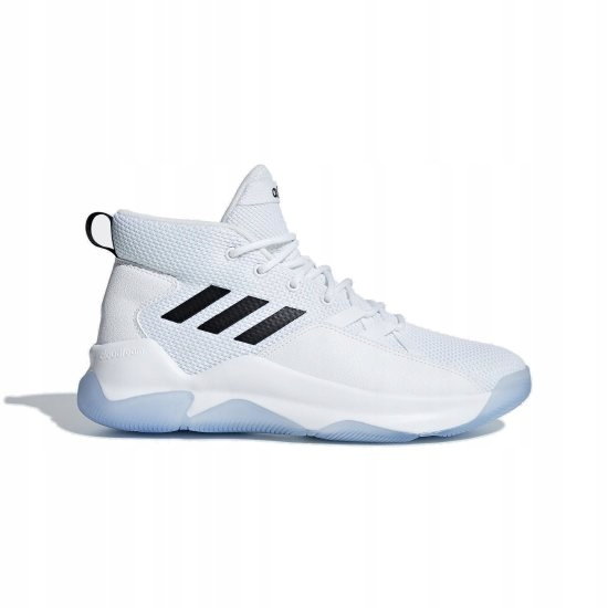 Adidas buty Streetfire BB7008 46 23 7591407254