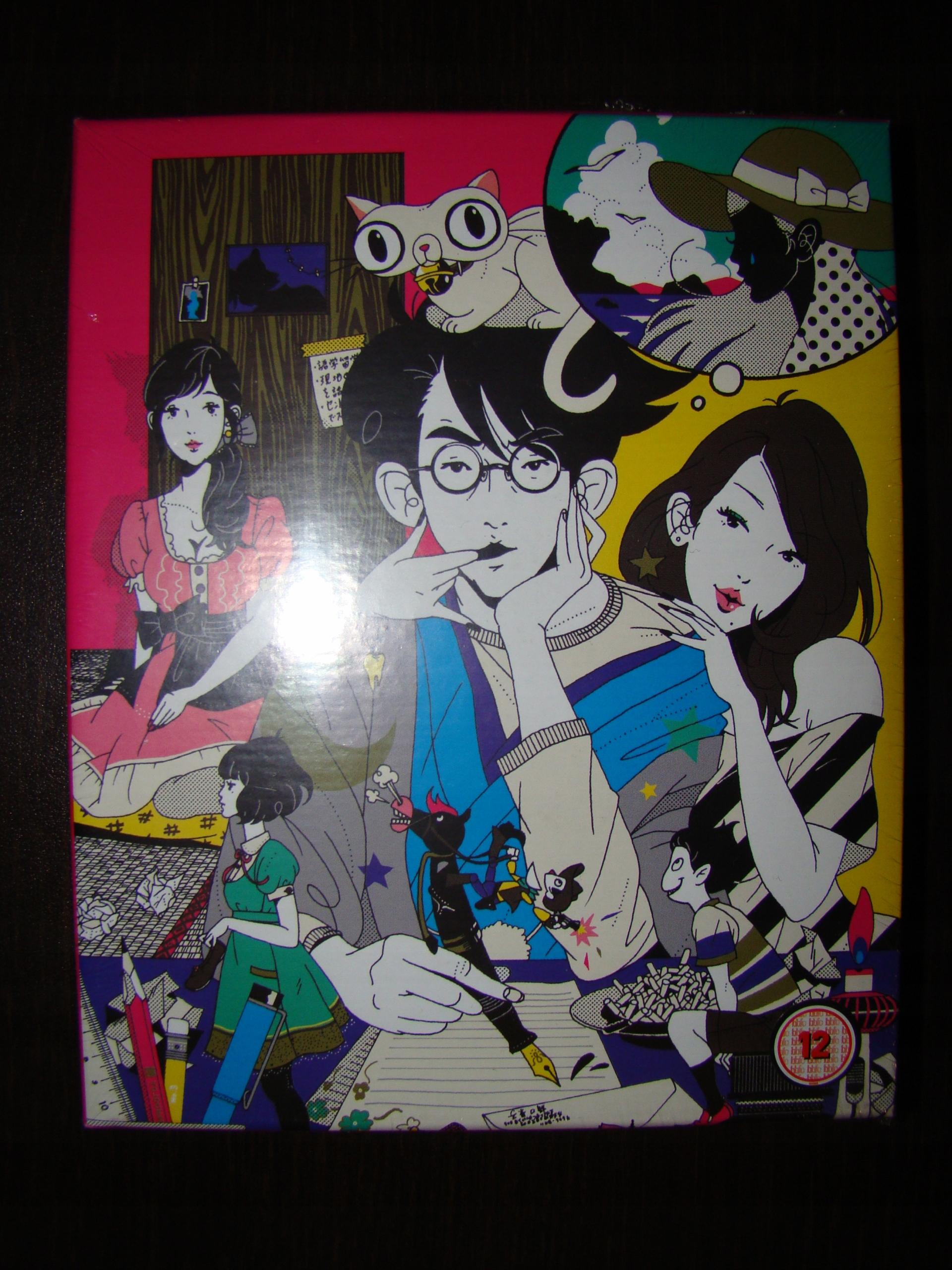 Tatami Galaxy - Blu-ray Collector's Edition