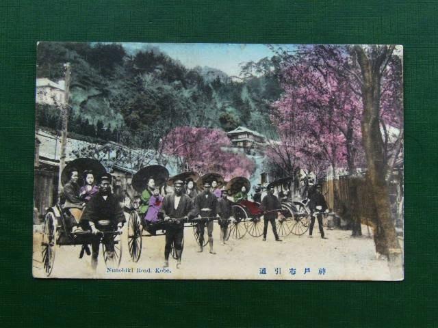 przedwojenna JAPONIA #220#