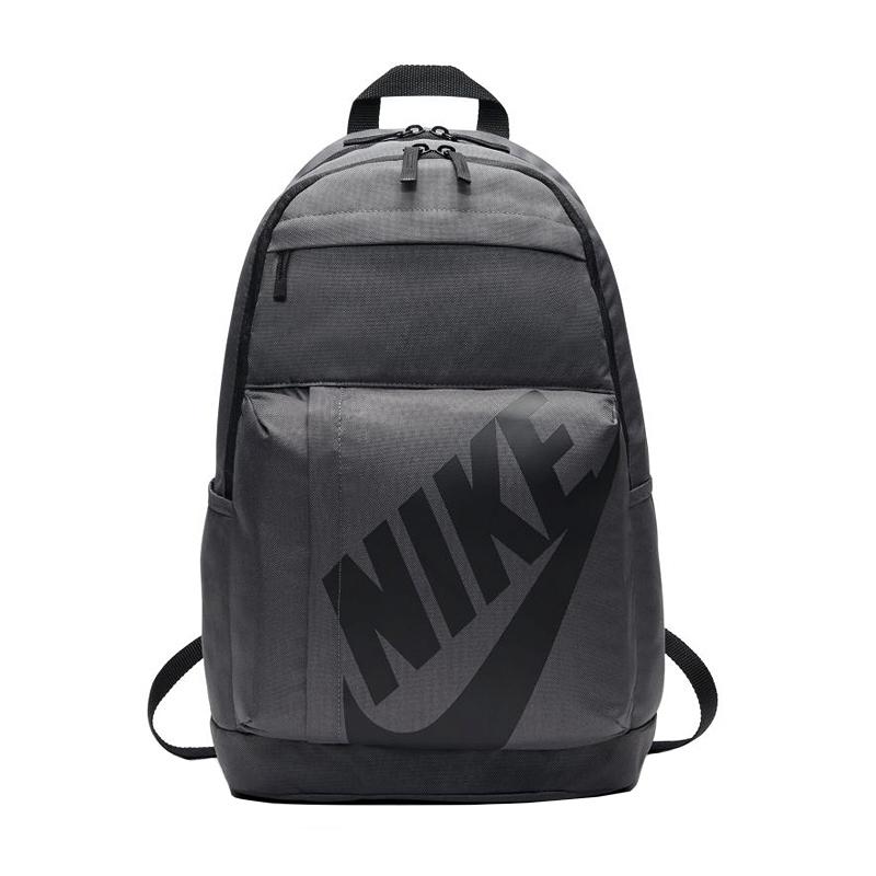 25e674ff35801 Plecak NIKE Sportswear ELEMENTAL BA5381-020 - 7400904213 - oficjalne ...