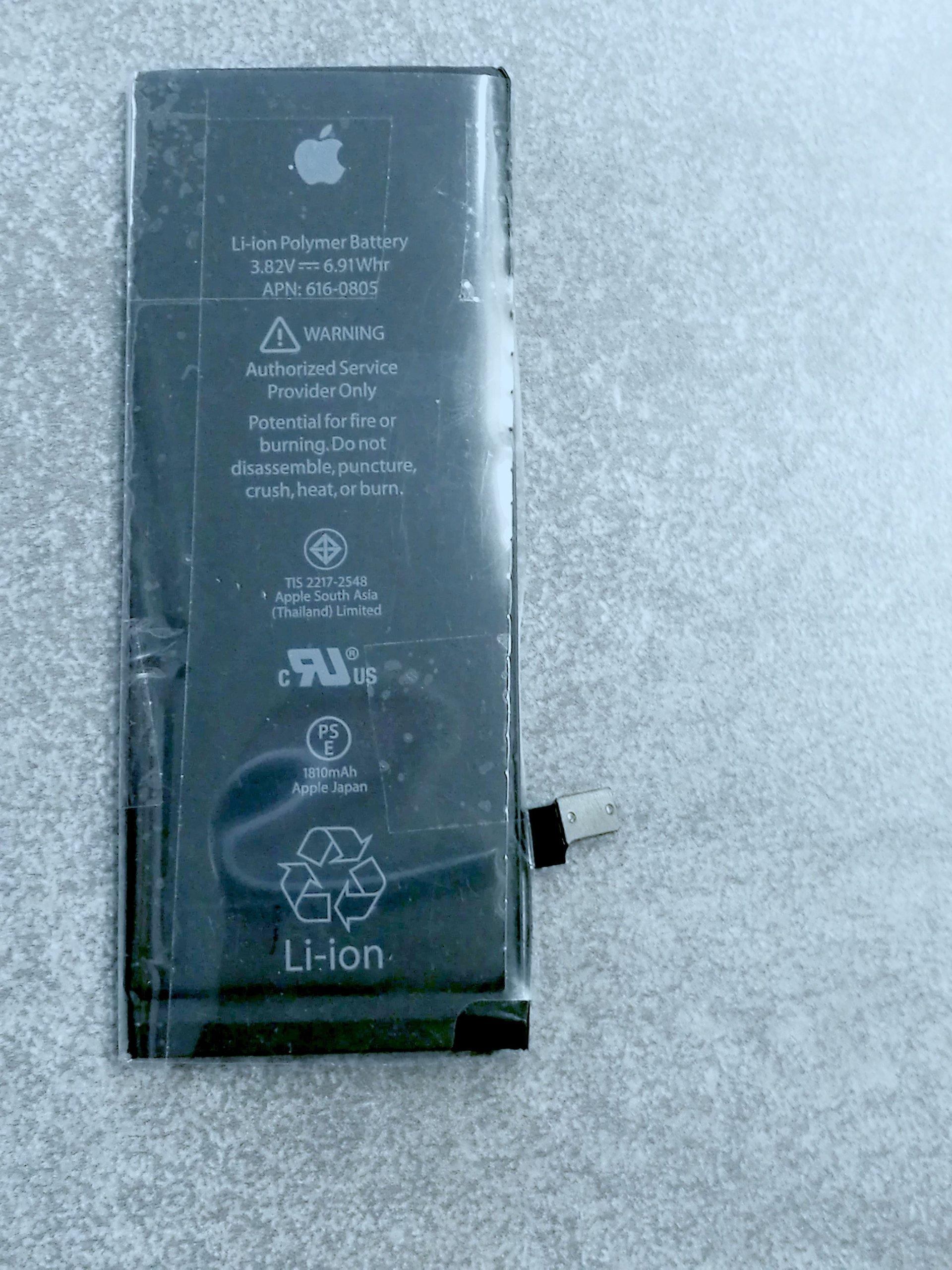 Oryginalna bateria iPhone 6
