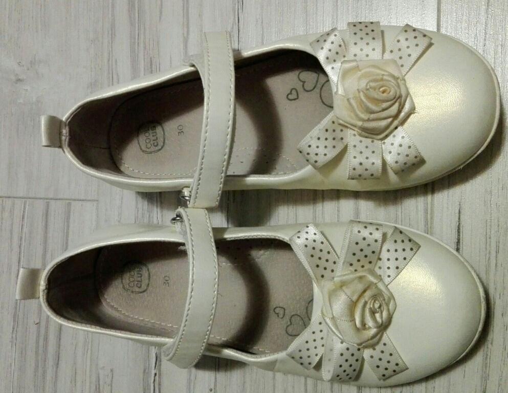 Eleganckie buciki Coolclub białe /ecru rozm. 30