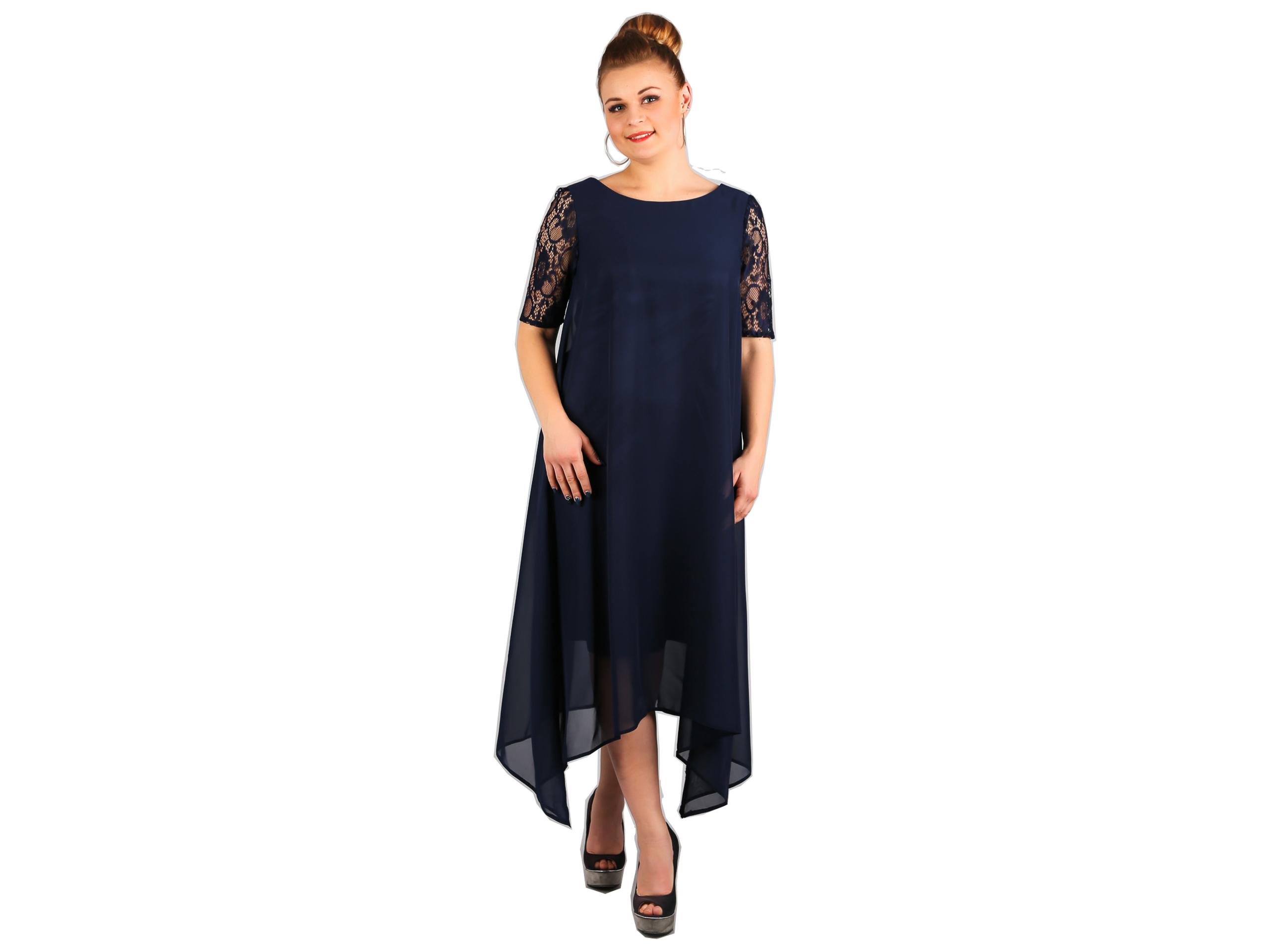 a07ad74077 OKAZJA Długa sukienka z koronką na wesele 50 - 7512614530 ...
