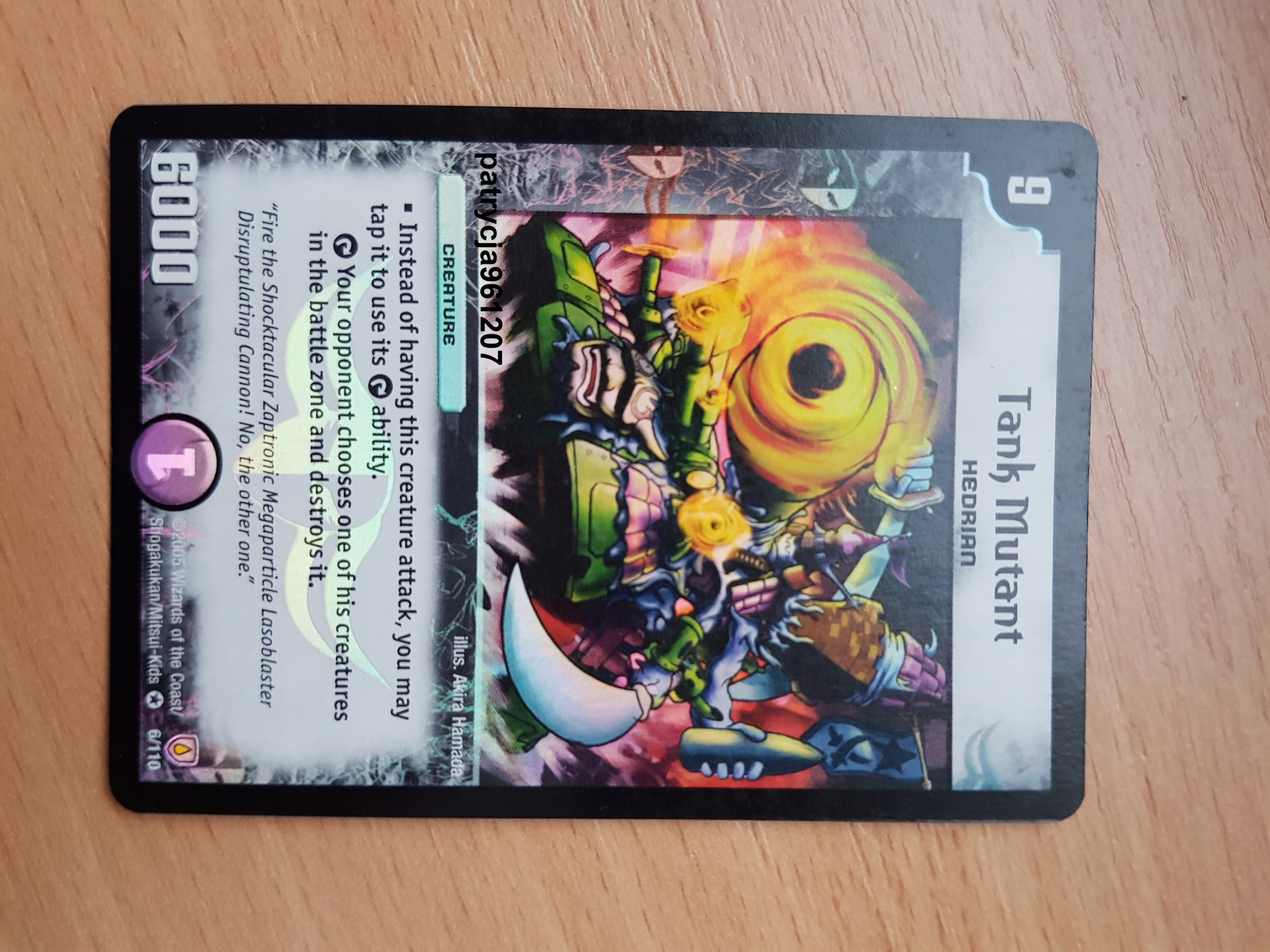 Duel Masters Tank Mutant holo