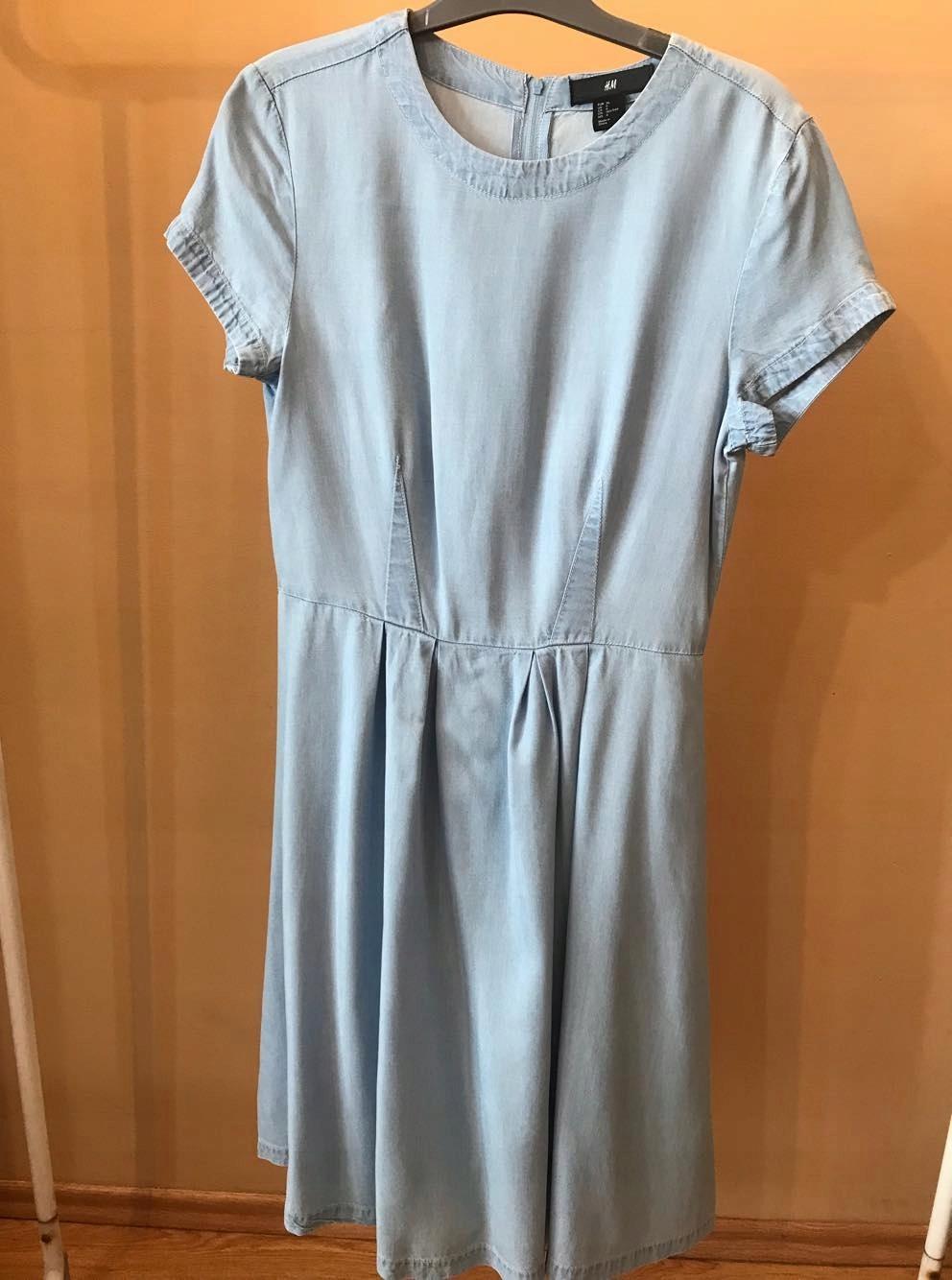 0ddd599dda Sukienka jeansowa H M rozkloszowana - 7456688952 - oficjalne ...