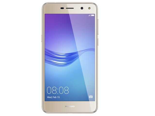 Smartfon HUAWEI Y6 2017 Złoty 16GB LTE 13Mpx