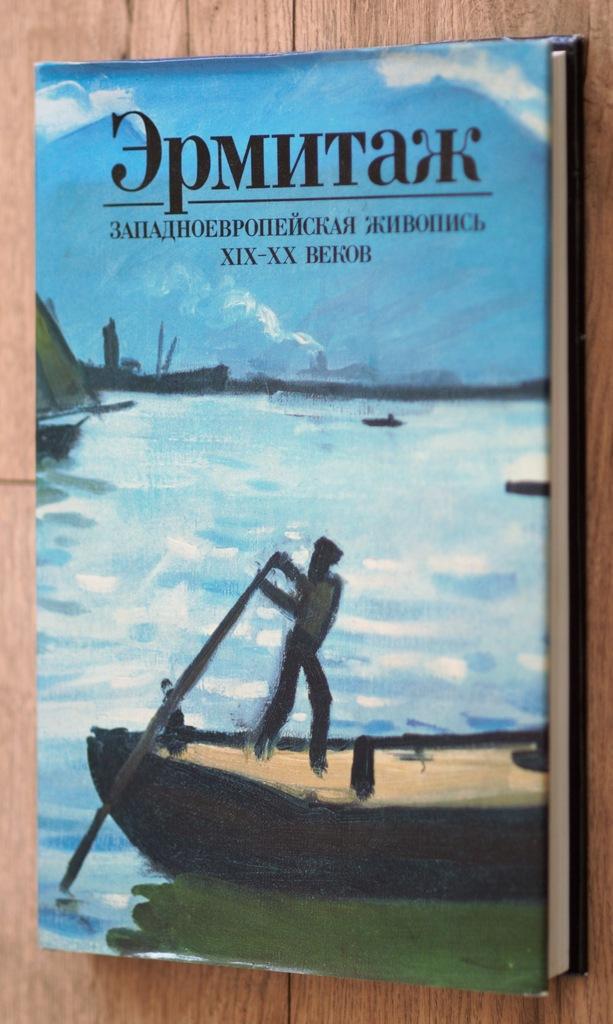 Ermitaż zachodnioeuropejskiego malarstwa-ROSYJSKI