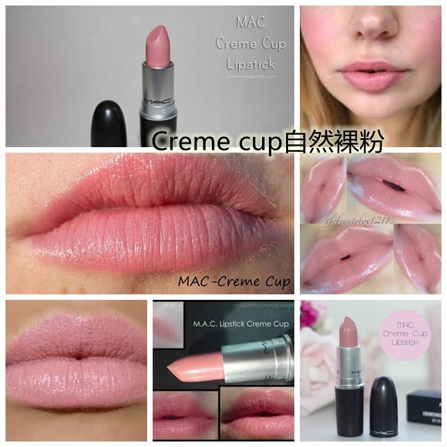 SACE LADY matowa szminka makijaż 23 kolor długa trwała