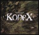KODEX 1 (2014) FOKUS PEZET WWO PEJA FISZ TEDE FU