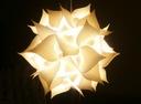Лампа подвесной светильник белая сферическая kw1 NEW, диам. 44 см