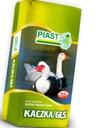 PASZA kaczka gęś 0-3 tyg karma kaczek PIAST 25kg