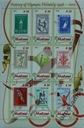 Historia Filatelistyki Olimpijskiej 7 ark** #H069