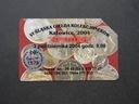 КАРТА ИСПОЛЬЗУЕТСЯ № 1406 B С ГОЛОГРАММОЙ доставка товаров из Польши и Allegro на русском