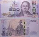 Tajlandia - 500 THB 2014 - podpis a - st. 1