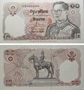 Tajlandia - 10 THB 1995 - st. 1-