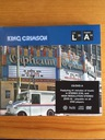 KING CRIMSON Live at The Orpheum Theatre CD+DVD