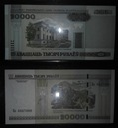 Białoruś 20000 Rubli 2000 (2011) P-31b UNC