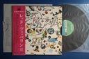 LED ZEPPELIN III LP JAPAN OBI 1PRESS KOMPLETNA