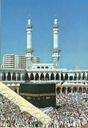 ISLAM ARABIA MEKKA ŚWIĘTY CZARNY KAMIEŃ KA'ABA