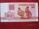19/10 Banknot Białoruś 50 Kopiejek