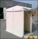 City Guard Tent