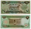 IRAK 1982 25 DINARS