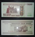 Białoruś 50000 Rubli 1995 P-14 UNC