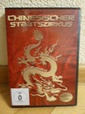 CHINESE NATIONAL CIRCUS - ( DVD ) + ( CD )
