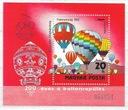 Węgry blok 162 ** Balony