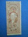 USA - stary znaczek fiskalny - 25 centów - 1867 r