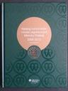 Katalog Numizmatów 2005 - 2010 (124)