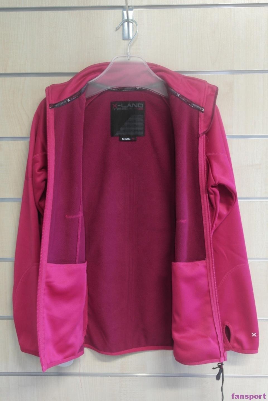 be416117e3bdc7 Uniwersalna bluza sportowa francuskiej marki X-Land. Bluza posiada 2  zapinane na kieszeń kieszenie. Świetnie sprawdzi się w każdym rodzaju  aktywności ...