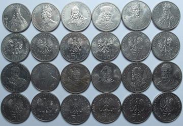 Набор 12 шт Стипендию королей соединенные хороший доставка товаров из Польши и Allegro на русском