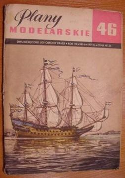 PM nr 46 KRÓL. OKRĘT VASA доставка товаров из Польши и Allegro на русском