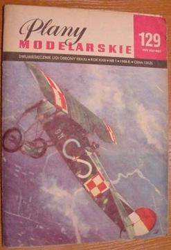 ПМ № 129 FOKKER D - VII доставка товаров из Польши и Allegro на русском