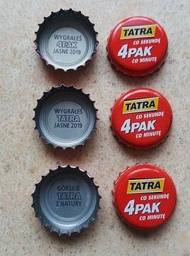 Крышечку от пива TATRA выиграл пиво 2019 и 4PAK доставка товаров из Польши и Allegro на русском