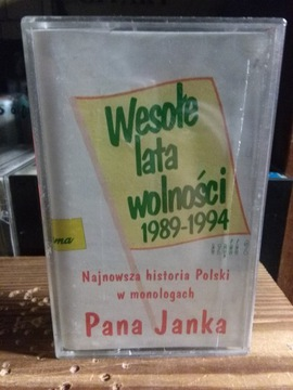 ЯН ПЕТШАК - СЧАСТЛИВЫЕ ГОДЫ СВОБОДЫ 1989-1994 - MC доставка товаров из Польши и Allegro на русском