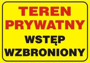Табличка ПВХ вывеска Личная зона Вход запрещен 25x35