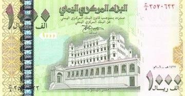 YEMEN 1000 риалов 2006 P-33b подпись 10 UNC